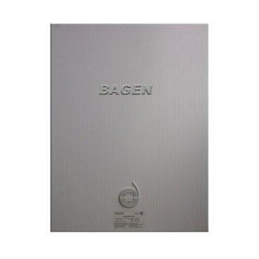 Mirror defogger 600 x 400 mm 1407
